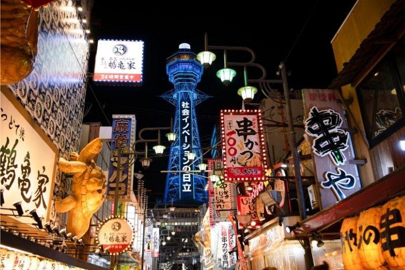 Moderna Osaka